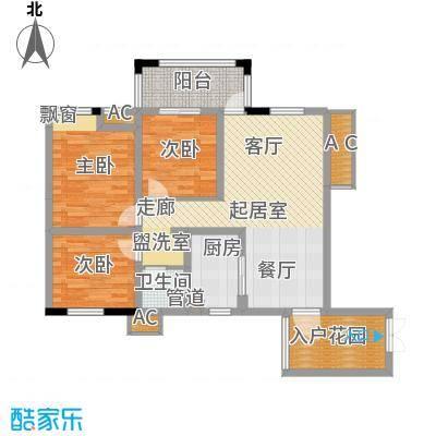 东方国际社区89.55㎡G1-3户型3室2厅1卫