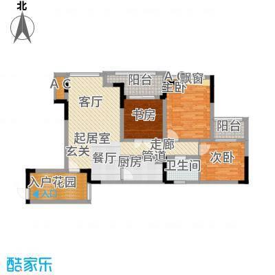 东方国际社区92.00㎡F3-1户型3室2厅1卫