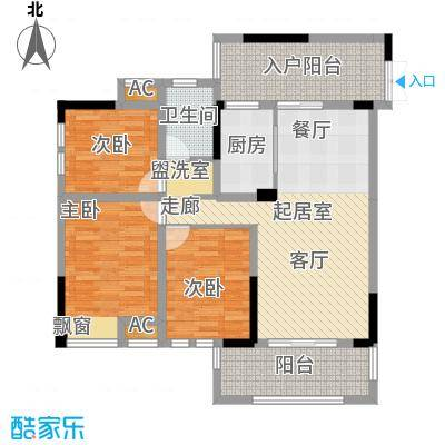 东方国际社区93.64㎡e1户型3室2厅1卫