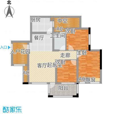东方国际社区88.32㎡G3-4户型3室2厅1卫