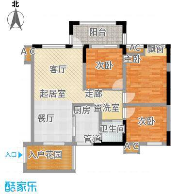 东方国际社区90.40㎡G1-1户型3室2厅1卫
