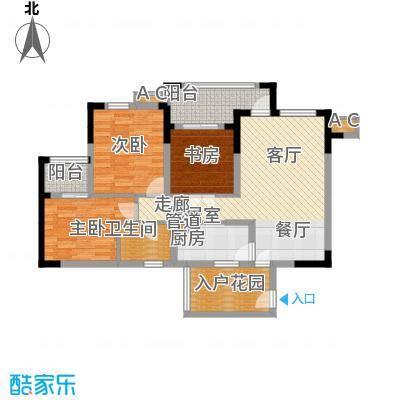 东方国际社区90.25㎡E3-1户型3室2厅1卫