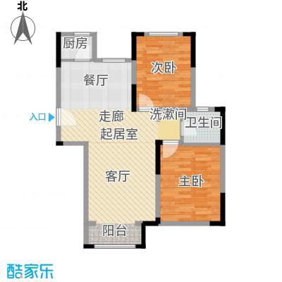 中交上东湾92.00㎡标层C-01户型2室2厅1卫