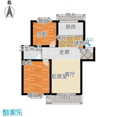 西晶明园92.00㎡房型: 二房; 面积段: 92.31 -98.32 平方米;户型