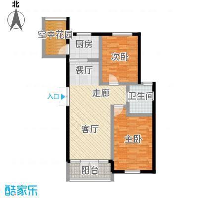 万城华府87.00㎡两室两厅一卫户型