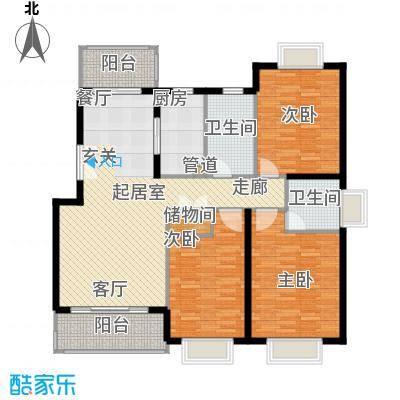 嘉和阳光城三房 131户型