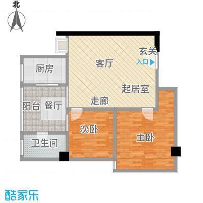 君悦春江花园85.17㎡第6幢4-13层10号房户型3室1厅