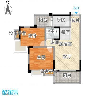 香木林领馆尚城2011年-B5--户型2室1卫1厨