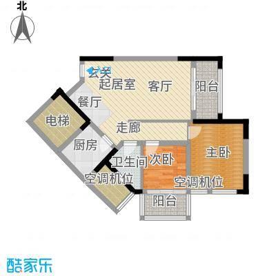 永鸿尚海湾2室2厅1卫