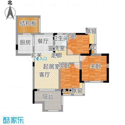东方国际社区94.52㎡f1-1户型3室2厅1卫