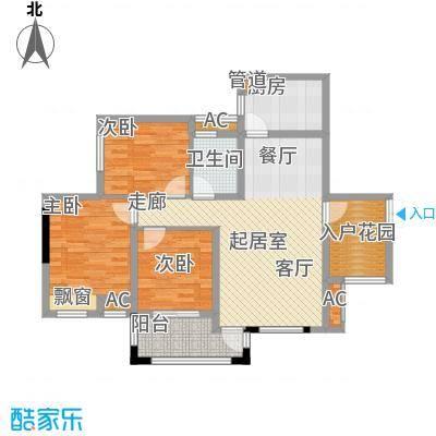 东方国际社区90.66㎡G3-5户型3室2厅1卫