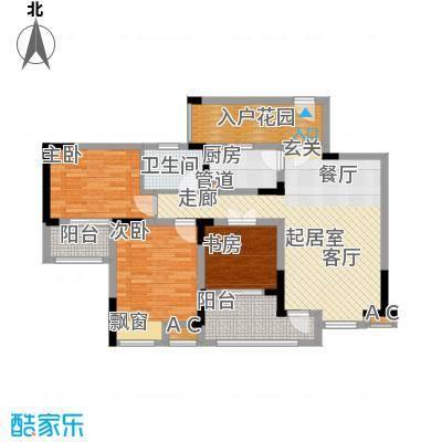 东方国际社区93.01㎡E3-2户型3室2厅1卫