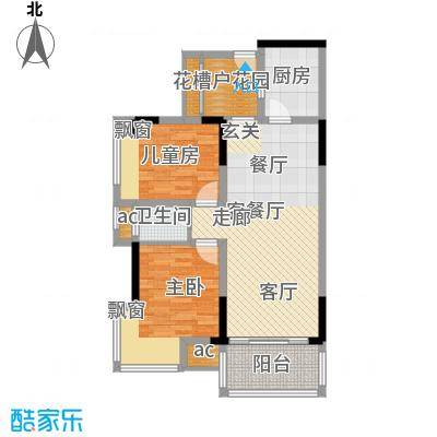 雍晟状元府邸一期5号楼户型图户型