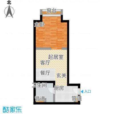 中心铂庭一房两厅一卫面积约50平户型