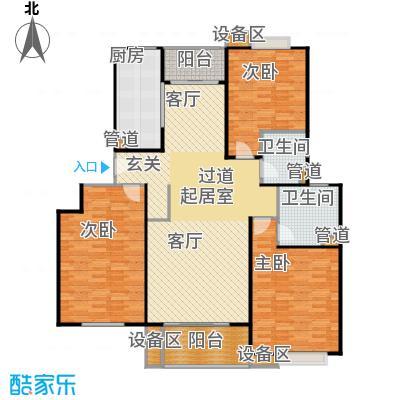 上海源花城136.11㎡E1户型 3房2厅2卫 136.11㎡户型3室2厅2卫