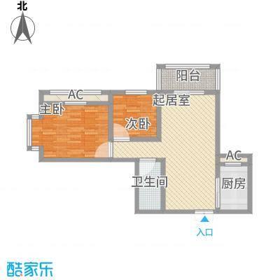 水木清华园87.26㎡2室2厅1卫