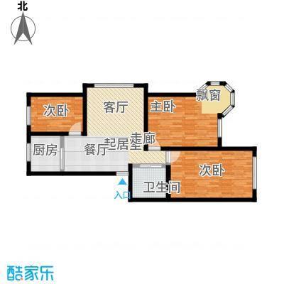 锦绣家园111.45㎡三室二厅一卫 111.45平米户型3室2厅1卫