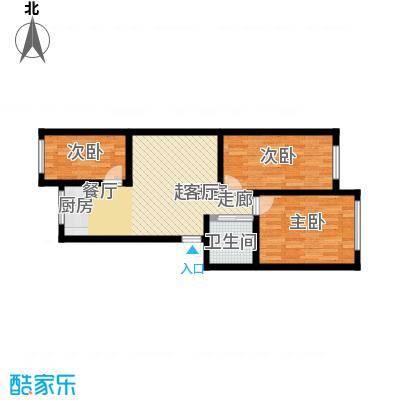 锦绣家园78.44㎡三室二厅一卫 78.44平米户型3室2厅1卫