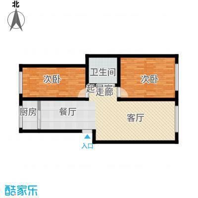 锦绣家园95.94㎡二室二厅一卫 95.94平米户型2室2厅1卫