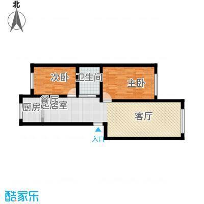 锦绣家园87.80㎡二室二厅一卫 87.8平米户型2室2厅1卫