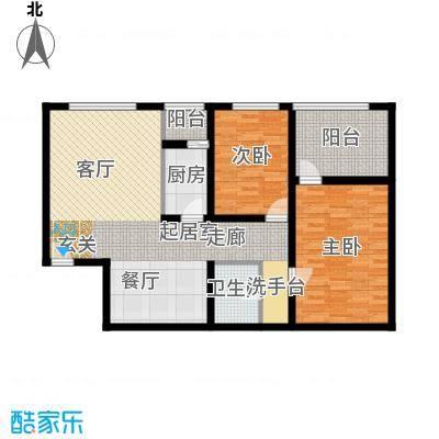 鑫源银座A号楼A-09 两室两厅双阳台 约93.07平米户型
