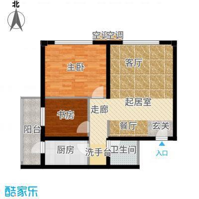 鑫源银座C号楼A户型 两室两厅单卫 约76.84平米户型