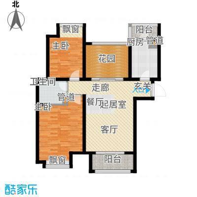 弘阳尊邸97.00㎡9#10#11#D1户型2室1厅1卫