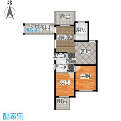 翰林世家93.00㎡D3奇数层户型2室2厅1卫