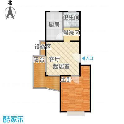康泰东苑54.00㎡房型: 一房; 面积段: 54 -63 平方米;户型