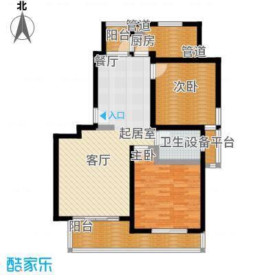 盛源家豪城90.00㎡房型: 二房; 面积段: 90 -100 平方米;户型