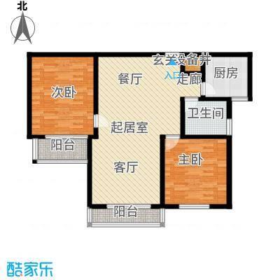 龙柏西郊公寓2室2厅1卫98.21平米户型