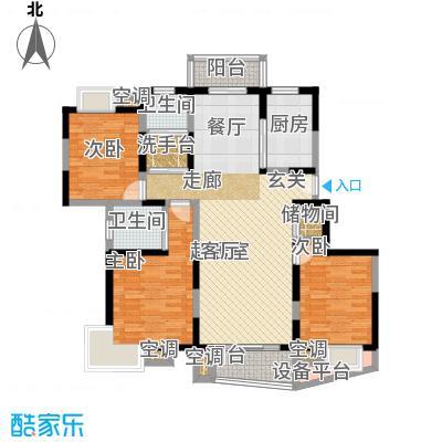 澳丽映象嘉园116.00㎡房型: 三房; 面积段: 116 -140 平方米; 户型