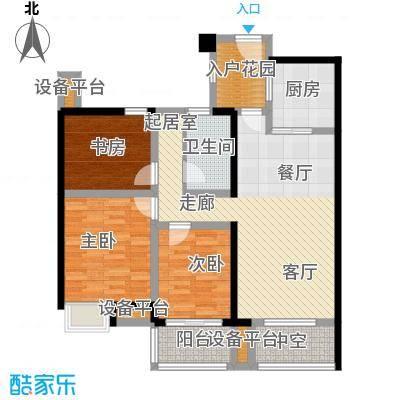 昆承湖国际花园户型3室1卫1厨