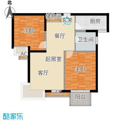 虹口现代公寓房型户型2室1卫1厨