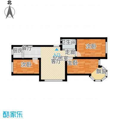 锦绣家园87.12㎡三室二厅一卫 87.12平米 户型3室2厅1卫