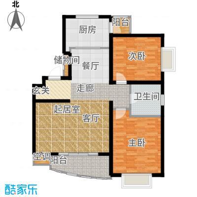 上海阳城房型户型2室1卫1厨
