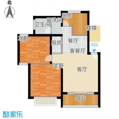 东兰兴城惠兰苑房型户型2室1厅1卫2厨