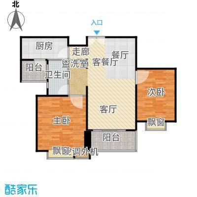 鹏欣一品漫城二期两室两厅一卫88平户型