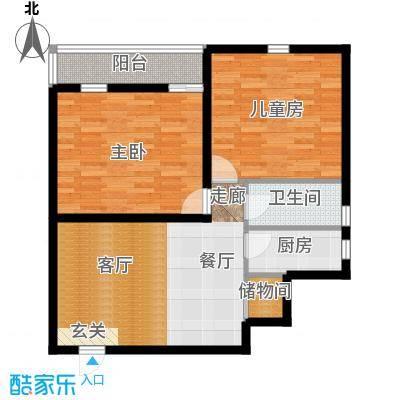 爱建新家园80.17平米两室两厅一卫南北通房型户型