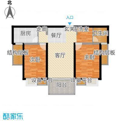 地杰国际城85.00㎡房型: 二房; 面积段: 85 -120 平方米; 户型