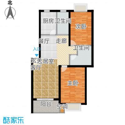 新空间家园94.20㎡二房_2户型