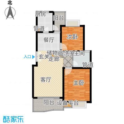爱家亚洲花园92.00㎡房型: 二房; 面积段: 92 -96 平方米; 户型