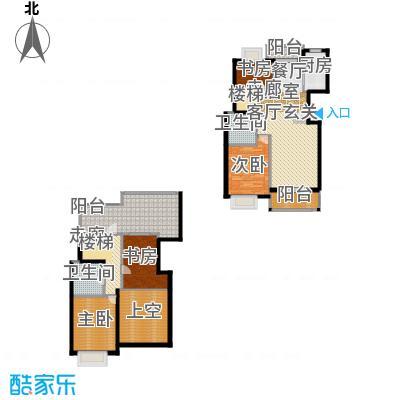 新空间家园153.60㎡复式_1户型