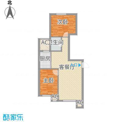甘井子安邦阳光润城97.65㎡54#、55#、56#B3户型2室2厅1卫1厨