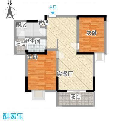 银领时代87.80㎡银领时代户型图C2-10号楼户型2室2厅1卫户型2室2厅1卫