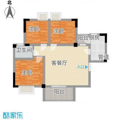 银领时代98.00㎡银领时代户型图9#13#B1三室两厅一卫3室2厅1卫1厨户型10室