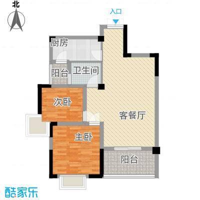 银领时代90.00㎡银领时代户型图9#13#B2两室两厅一卫2室2厅1卫1厨户型10室