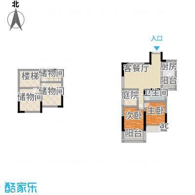 天目国际公馆天目国际公馆户型图20080805C-1户型(售完)2室2厅1卫1厨户型2室2厅1卫1厨