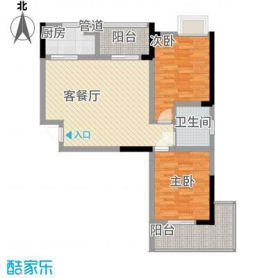 银领时代88.00㎡银领时代户型图9#13#G1两室两厅一卫2室2厅1卫1厨户型10室