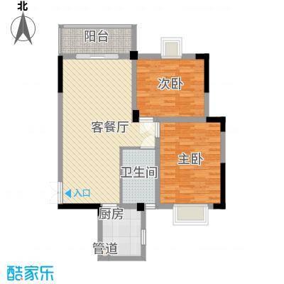 银领时代92.00㎡银领时代户型图E3户型两室两厅一卫2室2厅1卫1厨户型2室2厅1卫1厨